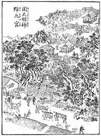神話の森のブログ | 逢坂の関